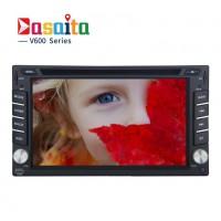 Головное устройство Универсальное  2 DIN 6.2' Android с DVD  HA2014