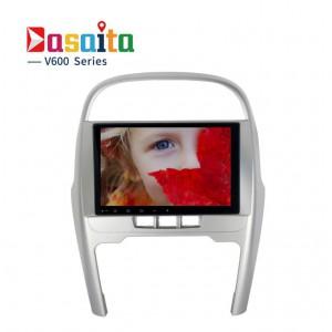 Штатное Головное устройство  Chery Tiggo 2014-2016  2 DIN 9' Android  HA5368